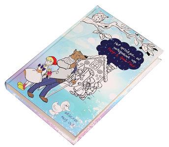 Het sprookjes- en verhalenboek van ?? (de naam/namen van uw keuze)  (HB)